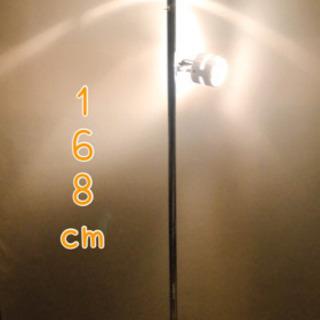 間接照明 インテリア 照明器具 白