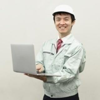 【日払い/週払い】安定して稼げる工務のお仕事!キャリアアップした...