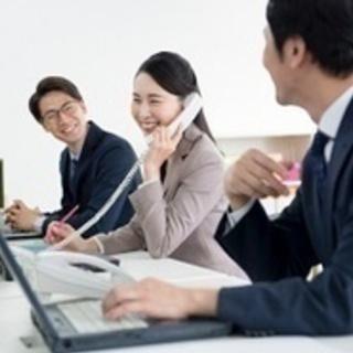 【未経験者歓迎】マンションの管理、営業事務/18定時で働きやすい...