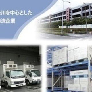 【未経験者歓迎】外食店舗向け2tトラック運転手 契約社員 月給 ...