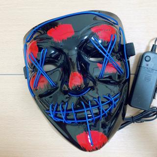 LEDライト付 光るフェイスマスク (青色)