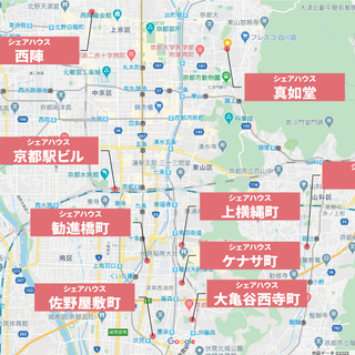 《京都市内のシェアハウス住み放題》全17施設  初期費用無し!保...
