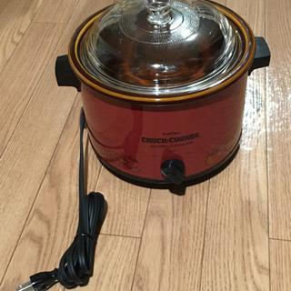 新品 電気鍋