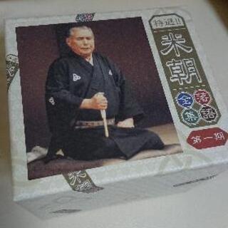 落語CD集 桂米朝 落語全集 1枚だけCD無し