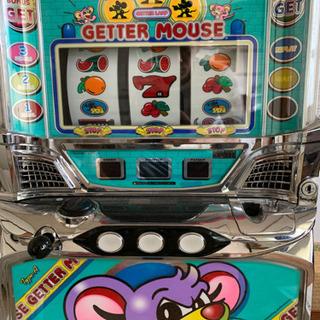 パチスロゲッターマウス