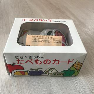 パズル 食べ物カード 知育