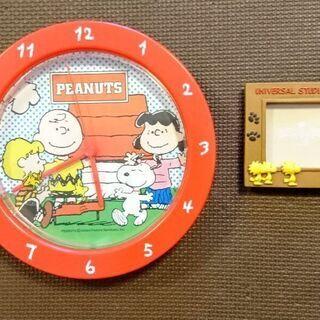 壁掛け時計◆スヌーピー◆写真立て◆フォトフレーム