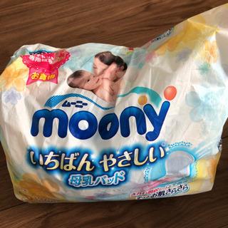 母乳パッド