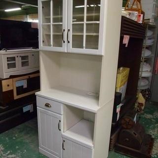 R1724) ニトリ キッチンボード ミランダ 食器棚 店頭取引...