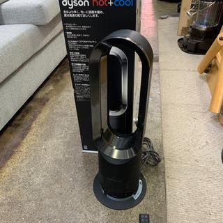 dyson/ダイソン HOT+COOL セラミックファンヒーター...