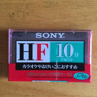 【新品・未使用】SONY カセットテープ