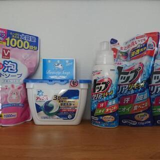 ※取引完了【洗濯洗剤・ハンドソープ】アリエールジェルボール・トッ...