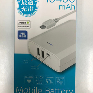 多摩電子工業 モバイルバッテリー TL80SAW 大容量 104...