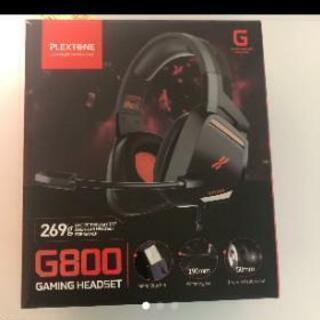 ゲーミング ヘッドセットg800