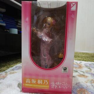 俺の妹がこんなに可愛いわけがない フィギュア 高坂桐乃 浴衣Ver