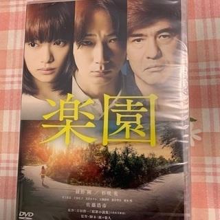 (郵送可)楽園(DVD2枚セット) 新品未開封品 出演者:綾野剛...