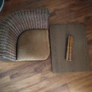 ローテブルと椅子セット