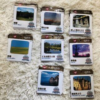 【新品未開封】 決定版CD クラシック ※名曲シリーズ