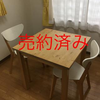 【取引中】IKEA 木製テーブル&椅子2脚 ダイニングセット