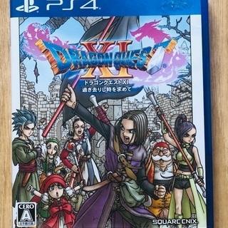 値下げ!ドラクエⅪ(PS4ソフト)
