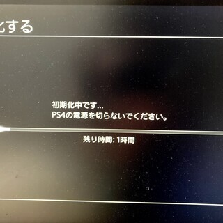【PS4】 PlayStation 4 白 ホワイト  500G...