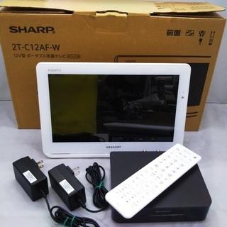 SHARP AQUOS ポータブル液晶テレビ ハイビジョン 防水...