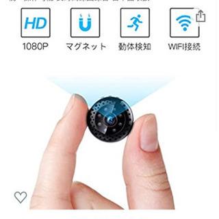 小型WiFi隠しカメラ 1080P超高画質ネットワークミニカメラ...