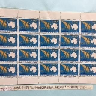 南極観測再開 記念切手と【お祭りシリーズ】秩父祭の切手2シート