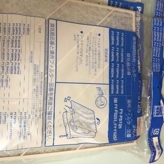 換気扇取替用フィルターPanasonic FY-FST25 3枚セット