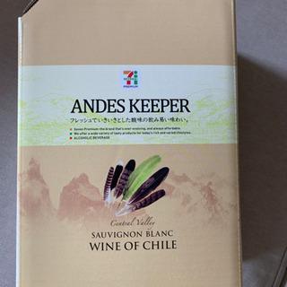 アンデスキーパー 白ワイン