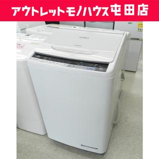 洗濯機 7.0㎏ 2016年製 日立/HITACHI BE…