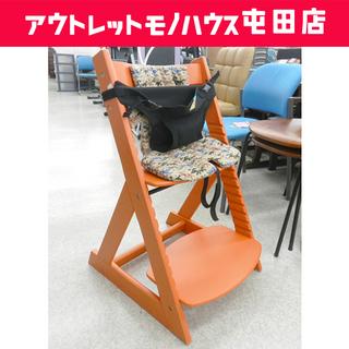 ベビーチェア ハイチェア 木製椅子 オレンジ チェアベルト・チェ...