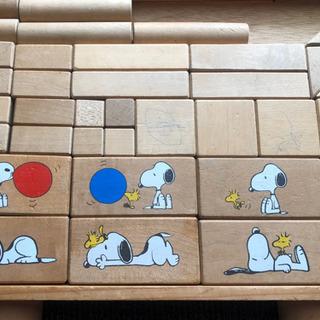 SNOOPY積木(日本製)