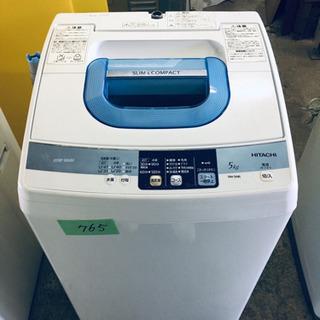 765番 HITACHI✨日立全自動電気洗濯機✨NW-5MR‼️