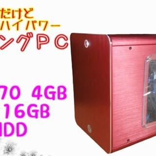 極小・i7+16GB+GTX970 搭載ゲーミングPC
