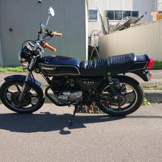 カワサキ Z250FT