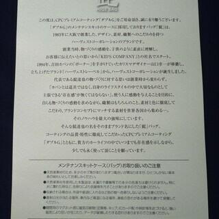 牛革製トートバッグ  『吉田カバン 髭バッグ ポーターハーヴェストレーベル トートバッグ 』 未使用  - 売ります・あげます
