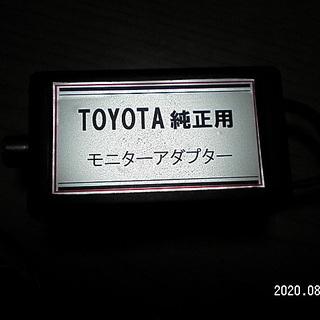 トヨタ純正フロントバックカメラやLEDマークなど6Vに変換機新品