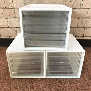 レターケース A4サイズ 白 プラスチックケース 3個セット