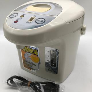 ピーコック 電動給湯ポット 2.5L