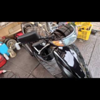 ディオ ZX 本物 スクーター 原付 50cc 実動