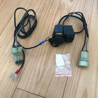 バイク 12V電源 USB電源