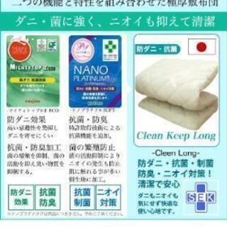 (美品中古)日本製ダブルベッドサイズ敷布団:大阪市北区まで取りに来ていただける方 - 売ります・あげます