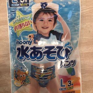 水遊びパンツ 男の子 L 2枚