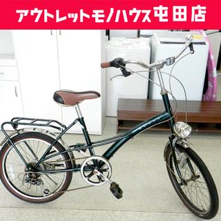 自転車 20インチ 街乗り 6段切替 ローバー ROVER 小型...