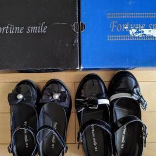 女の子黒い靴