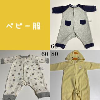 ベビー服 For boy