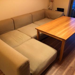 無印良品 ユニットソファ大、テーブルセット