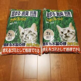 猫砂 アイリスオーヤマ製 ウッディフレッシュ(WF-70)