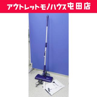 コードレス 掃除機 ショップジャパン スタイルプラス スイーパー...